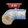 Gaine aluminium isolée - Ø 80 mm - vendue par carton de 10m